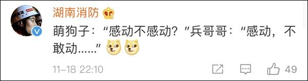 众发娱乐提款不到账 香港校园变战场,这不是黑色幽默