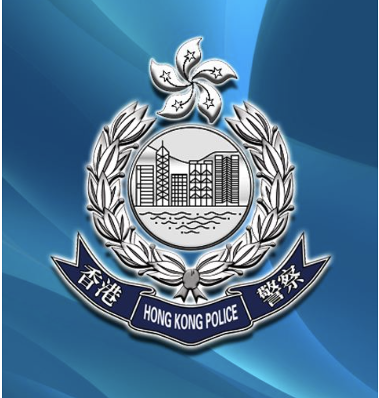 in彩app·内蒙古公安厅被国务院新机构点名 用语毫不客气