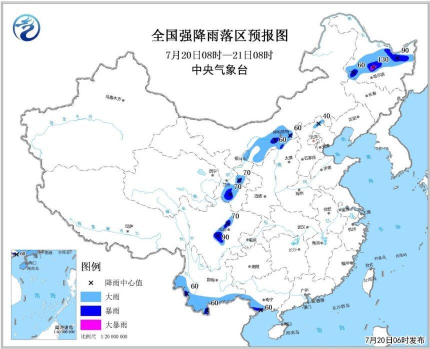 中央气象台发布暴雨蓝色预警 多省份有大或暴雨