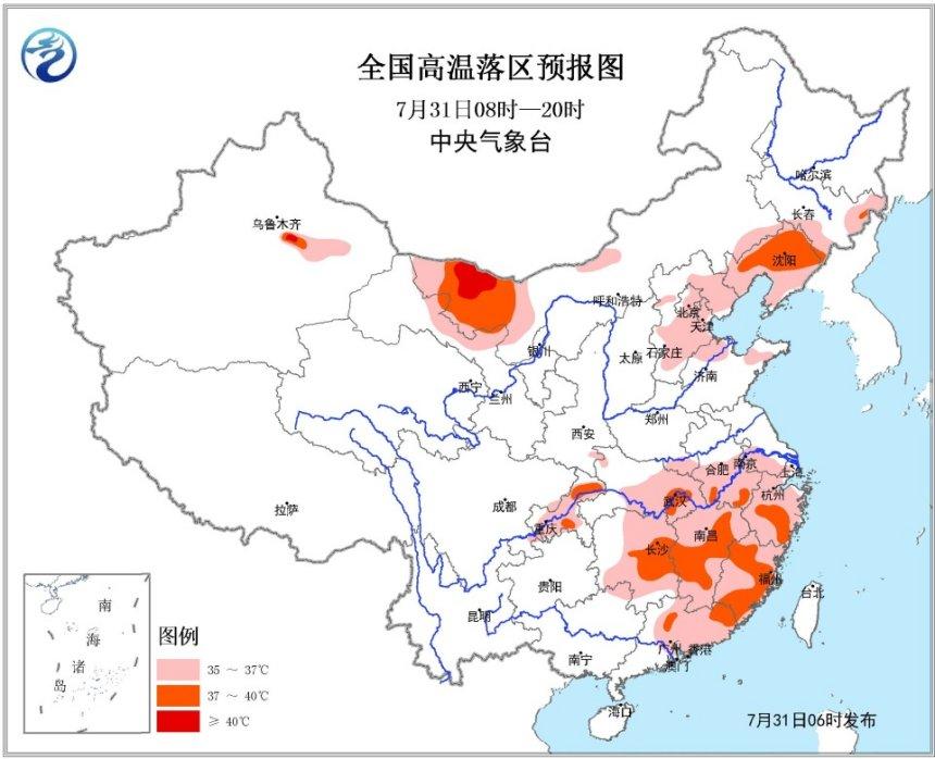 分散性暴雨袭击西南地区 北方高温范围扩大