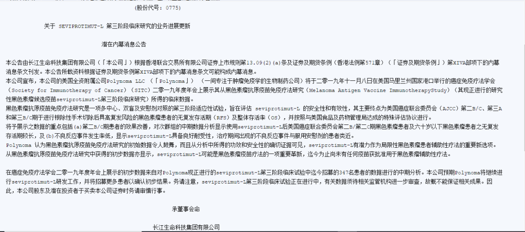 """玩家汇娱乐官网平台_厦门一外卖小哥获评""""见义勇为""""先进称号"""