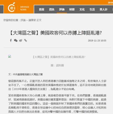 赌网套利例子·亚太实业回应第一大股东破产清算:对方无法取得联系