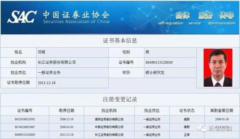 电玩城注册送分金币的下载_多艘中国军舰监视下 两艘美军舰穿越台湾海峡(图)