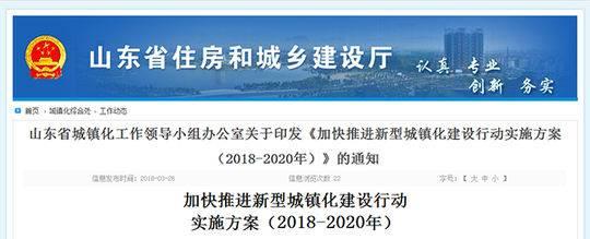 青岛拟全面取消购房面积投资纳税等落户限制纳税青岛都市区