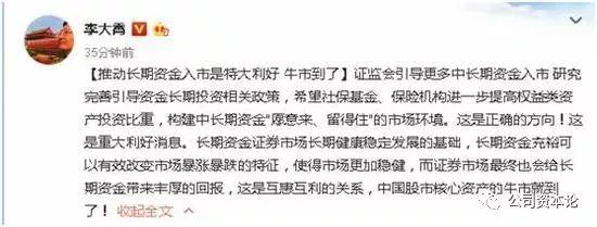 伟德指定赌场_申花与华东政法大学上海理工大学签署文化教育共建协议