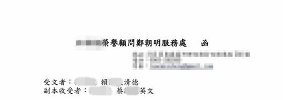 郑朝明文章截图。(图片来源:台湾《联合报》)