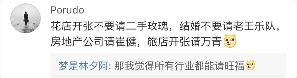 娱乐天地平台下载最新网站·美方指控中方窃取客机发动机技术 外交部:纯属捏造