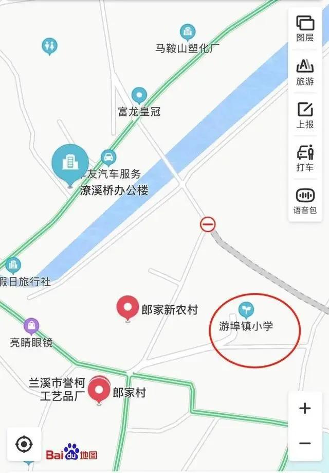 失联的2名浙江小学女生找到了!一见到搜救队就狂跑,原因竟是……