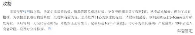 """机构三季度股票池:""""完美前视""""只是神话吗?"""