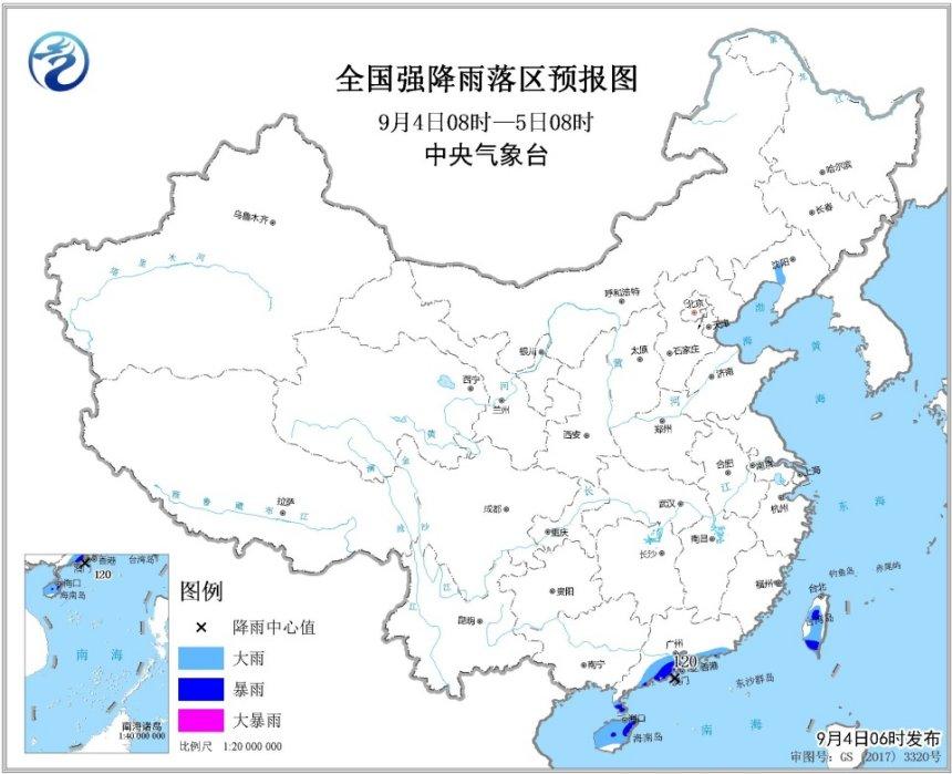 http://www.sedehu.com/shishangchaoliu/23464.html
