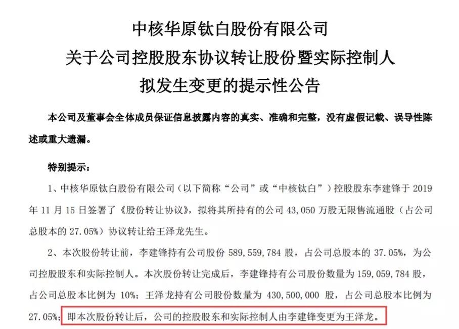 全讯网有哪些_美银美林:港交所重申买入评级 目标价降至302港元