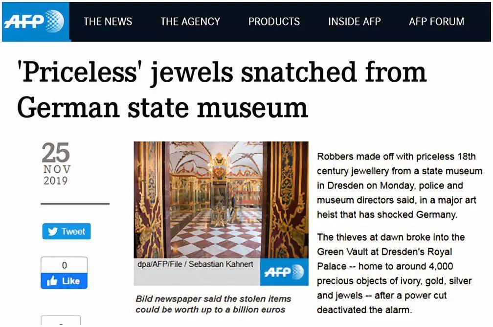 """德国18世纪""""无价珠宝""""被盗了。"""