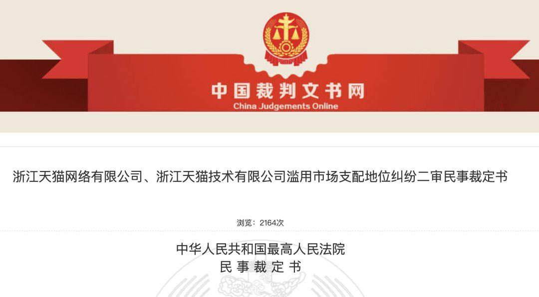 澳门巴黎国际品牌值得信赖·LOL中国队夺冠,官总高呼:我们是冠军!现在只差一个冠军了!