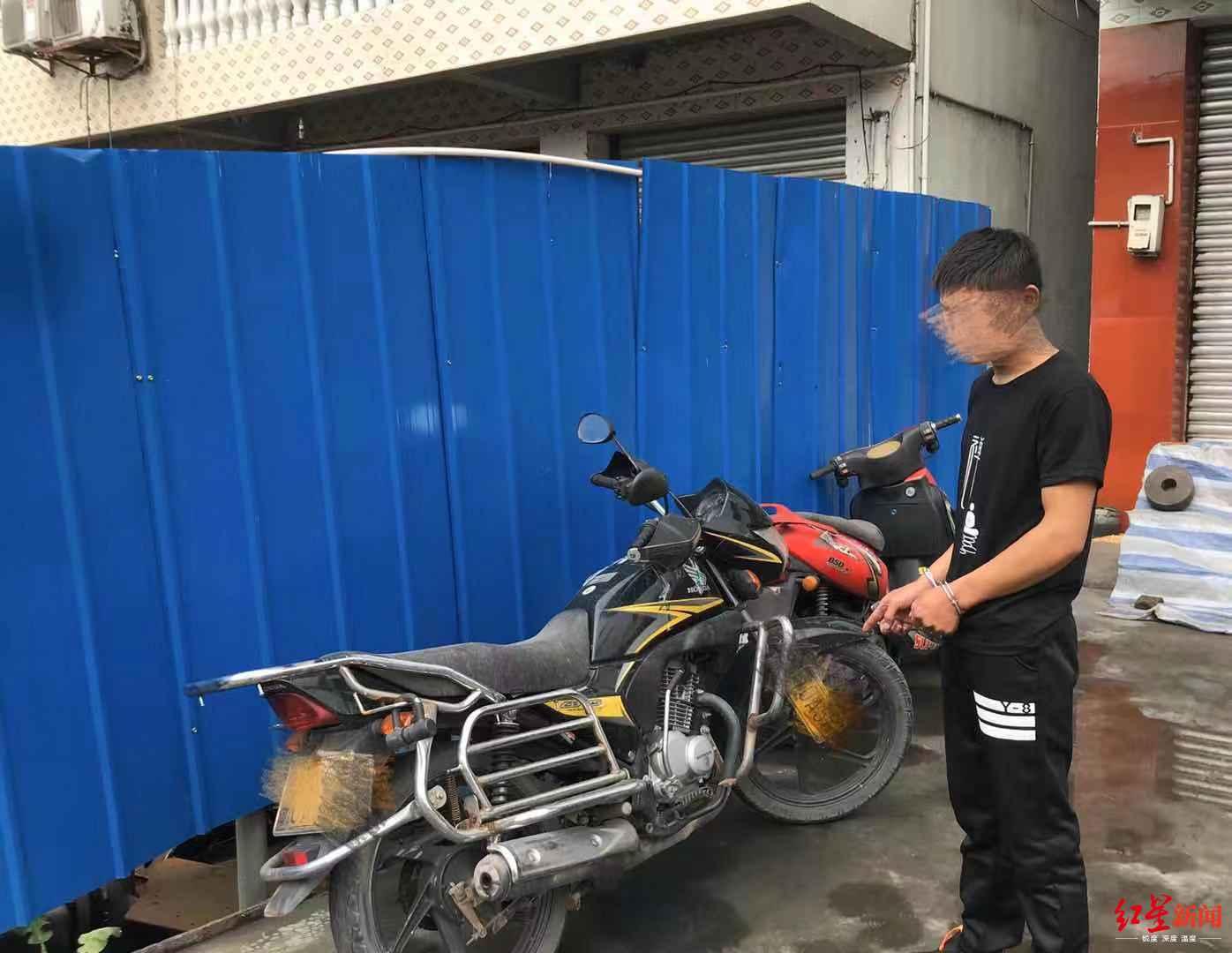 两男子连偷7辆摩托车价值近2万当废品卖了900元……