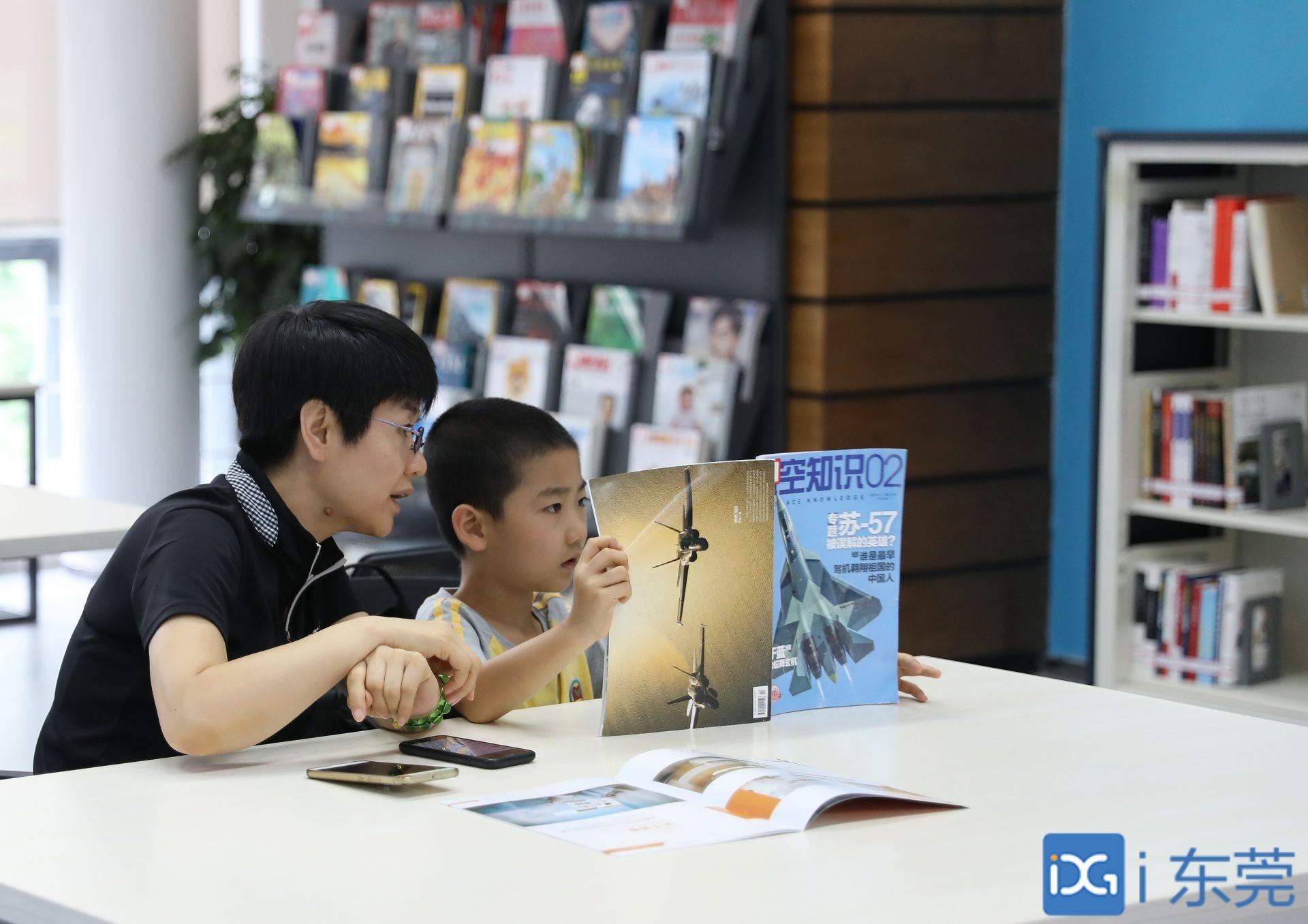 松山湖图书馆青少年戏剧阅读坊招募小读者