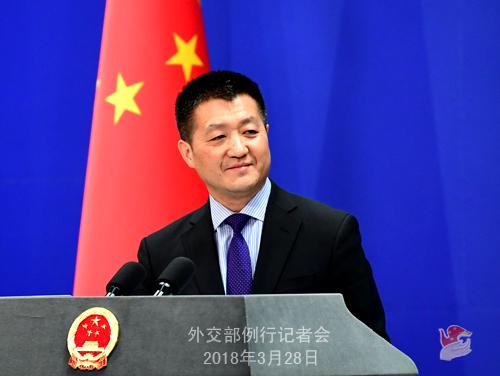 重庆时时彩9.7投注平台:中方是否提出愿主持朝美领导人会晤?_外交部回应