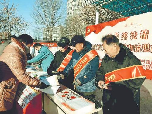 北京睦邻法律服务中心成立一