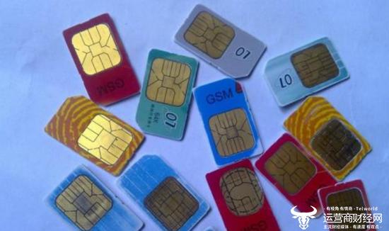 中国电信5G用户副卡权益,最多可办理两张副卡