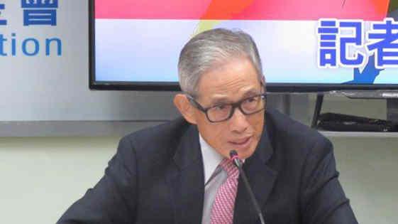 """欧鸿炼说萨尔瓦多与台当局断交可能有""""骨牌效应""""(图片来源:中评社)"""