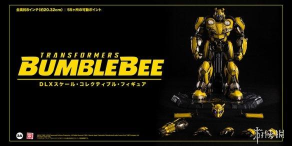 日本推出大黄蜂手办 制作精良机械感爆表定价