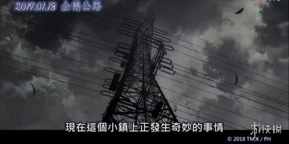 国内有望引进日本高分奇幻动画电影《企鹅公路