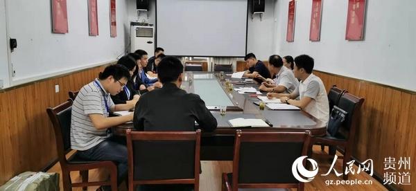 铜仁市委第五巡回指导组到德江县调研指导
