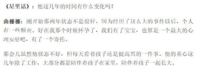 """黄海波表白妻子:还好有你 """"嫖娼门""""被人下套"""
