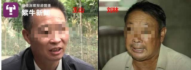 """沙龍娱乐场指定网址_刚刚,警方通报""""昆山砍人案""""!"""