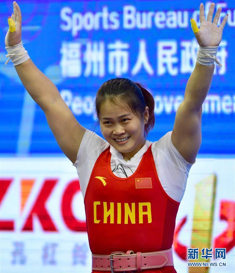 硬核!邓薇包揽女举64公斤级冠军 打破三项世界纪录