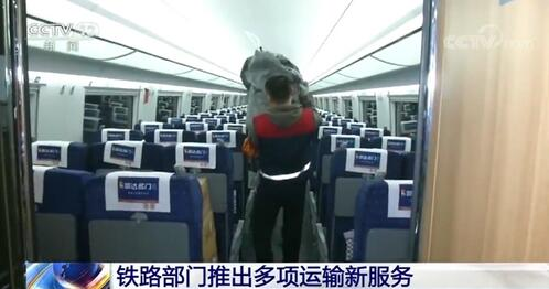 超凡娱乐代理_2019中国亲子阅读河北赛区决赛举行