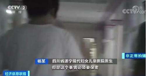 乐百家娱场-宋敏:监管也是基础设施的建设