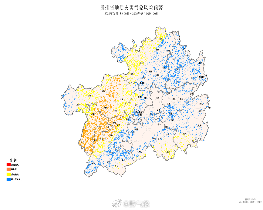 贵州强降雨暂缓 多地仍需防范地质灾害图片