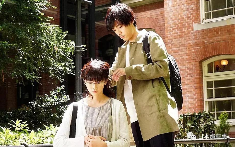 这对的恋情也实锤了吗 户田惠梨香成田凌被曝同游