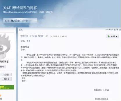 熊猫注册·小编们,好文我们奖励千元!南方号深圳原创内容激励计划发布