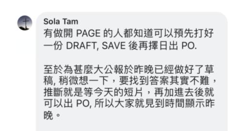 大宝娱乐会员登录-公安紧急提醒:多名群主已被拘留处分!9种消息千万别发!