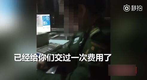 澳门新萄京娱乐场 6