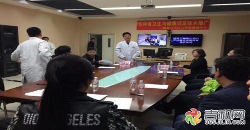 吉林省卫生与健康适宜技术推广暨第一届超声刀辅助小切口甲状腺手术规范化诊疗论坛20日成功举办