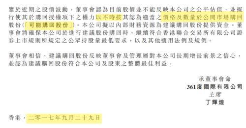 """ued体育被封了吗-黑龙江、海南:主题教育突出""""实""""和""""改"""""""
