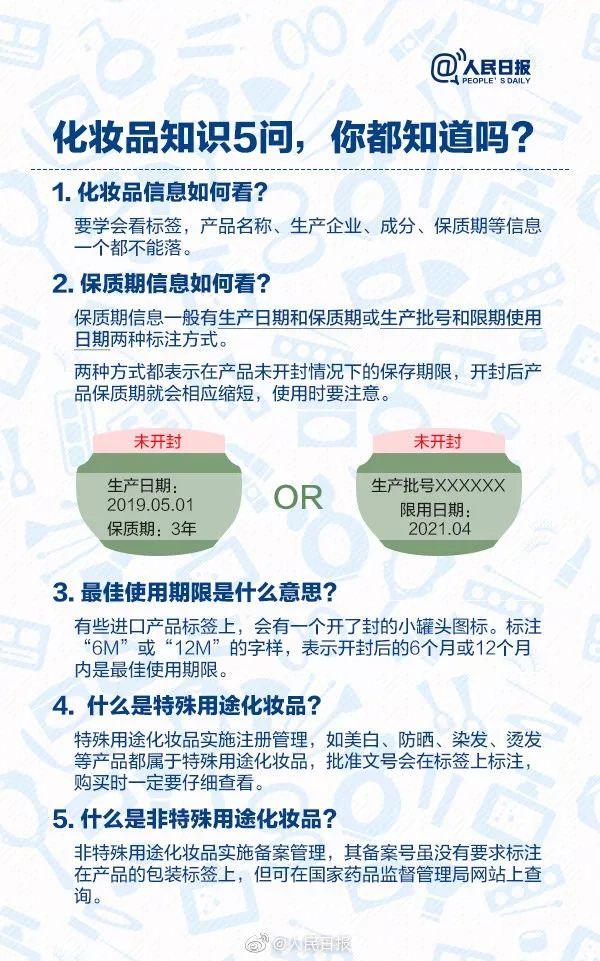 金鼎平台登录,京张高铁快修通了·S2线得有点变化了吧 未来或拆分快慢线