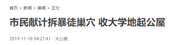 「新潮娱乐场平台」外媒:贝莱德和淡马锡将与中国建行组建资管合资公司