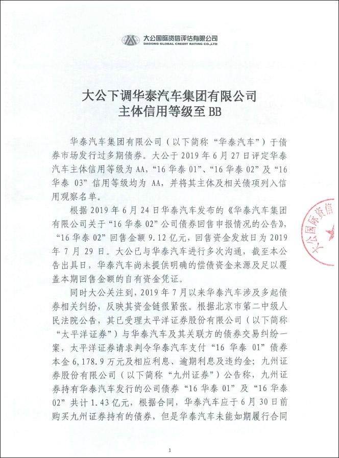 """鼎新娱乐场平台,13个全球最火的""""网红墙""""空降北京 用互动场景重新定义攻略"""