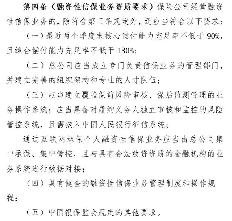 ag亚游集团官网电话 - 阳宅风水(20)磨子在风水中有什么作用?李双林