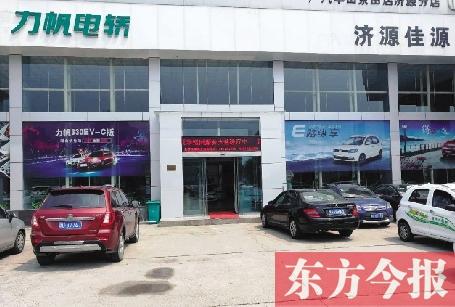 武师长所称的问题车辆购自济源市佳源汽车发卖服务有限公司