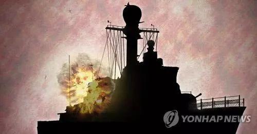 韩国媒体的图片显示爆炸发生在船体后部