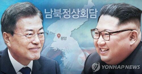 韩统一部:正和朝方商讨第3次朝韩首脑会晤日期