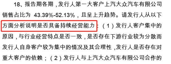 """ag平台技充值_北京地铁一女子遭猥亵 高喊""""抓流氓""""获民警帮助"""