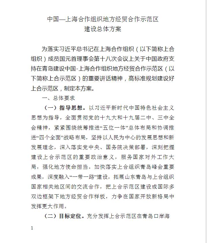 葡京十佳官网|假冒品牌婴童用品案告破:涉案金额五千万,32人被抓获
