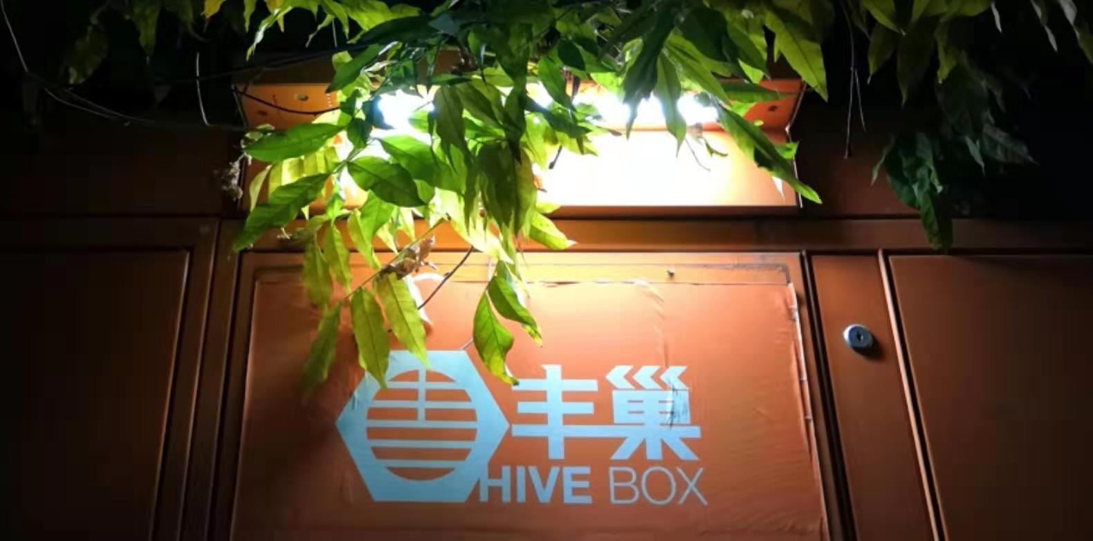 http://www.hljold.org.cn/shehuiwanxiang/283778.html