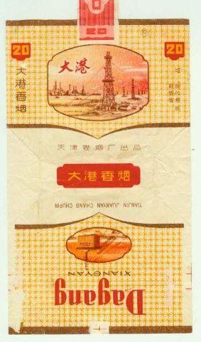 天津的第一盒烟让光绪抽了?这些天津香烟,你认识几个?