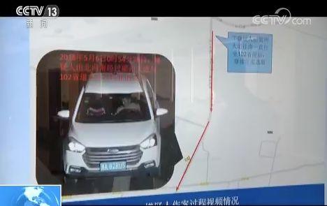 郑州市公安局航空港区分局案件侦办大队大队长 周照照:我们推断在这7分钟里,有可能在这个地方,嫌疑人把被害人进行了控制,因为时间比较短。他控制的地方是一个拆迁过的都市村庄,村庄里没有住人。